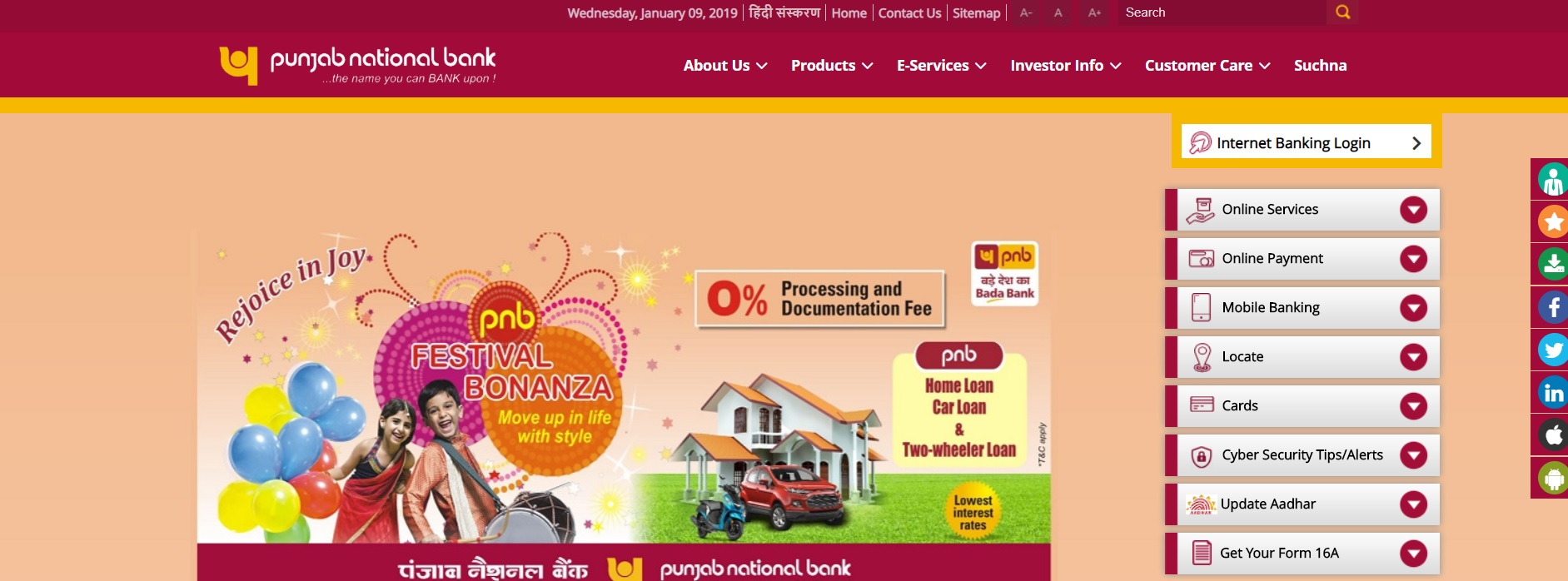 Online Login for Punjab National Bank (PNB)