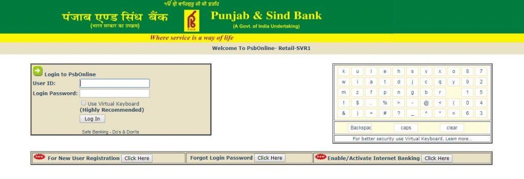 Punjab and Sind Bank Account Forgot Password